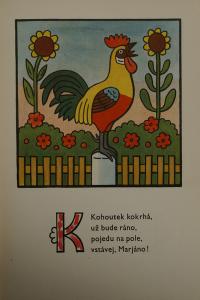 Josek Lada. <em>Moje abeceda (Mon alphabet)</em>. Prague, Státní nakladatelství dětské knihy, 1957. J 131205.