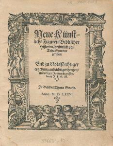 Page de titre de l'ouvrage (cote 1R 100001)