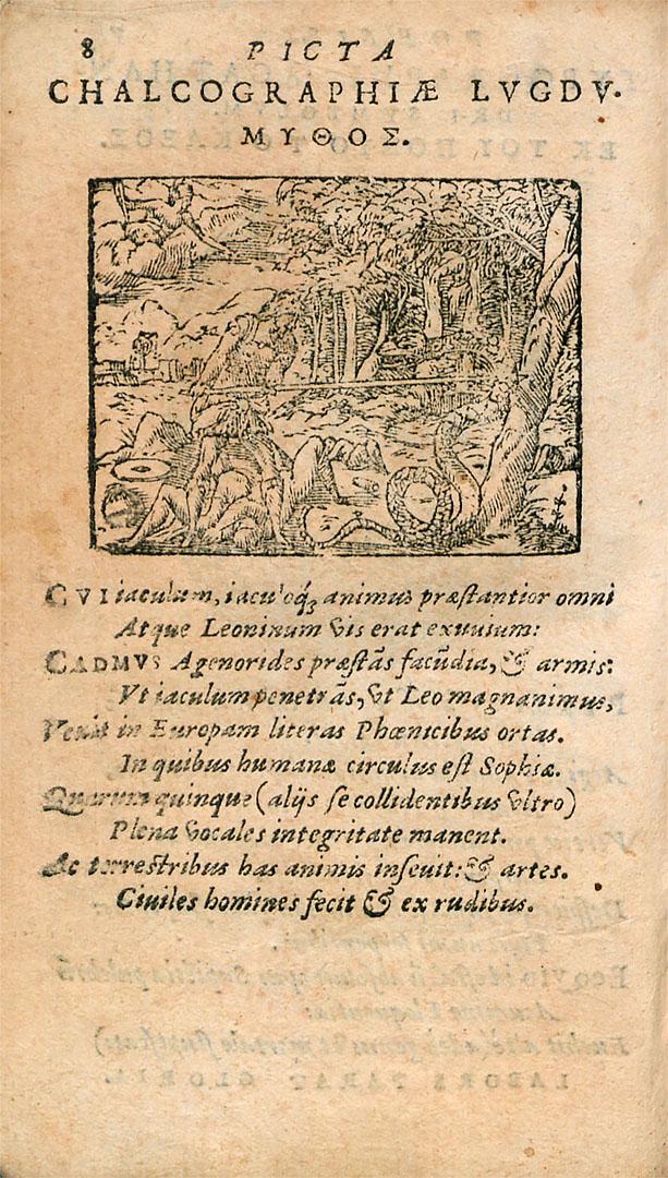 Le mythe de l'imprimerie lyonnaise