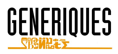 logo-generiques