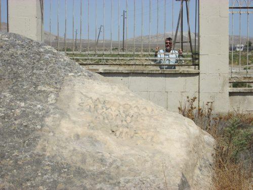 El testimonio gráfico de mi presencia en Qobustán, junto a la inscripción romana.