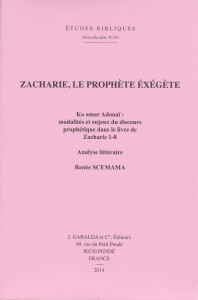 Etudes bibliques, couverture