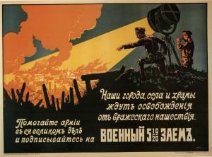 Affiche d'emprunt, Russie, 1915, coll. personnelle, Traduction à gauche : Aidez l'armée dans sa mission suprême et souscrivez à l'emprunt de guerre à 5%. A droite: Nos villes, villages et églises attendent d'être libérés de l'occupation ennemie