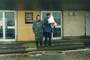 Premier enfant sortie de l'Hôpital avec épouse ukrainienne