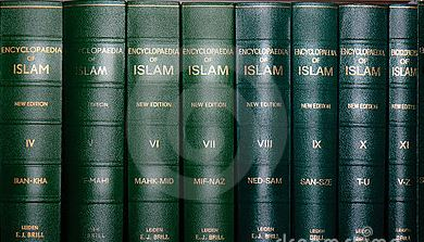Encyclopedia of Islam, Brill, 13 volumes, 1991.