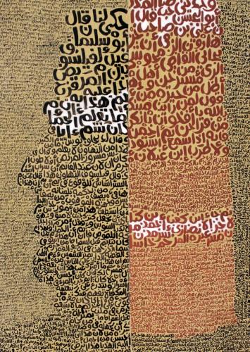 Yazid_Kheloufi_Mikhyal