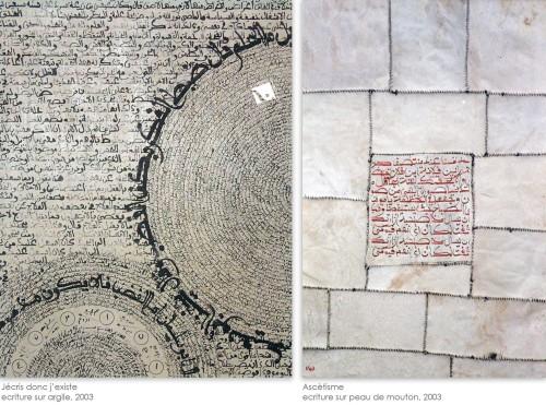 Yazid_Kheloufi_c2a9yaz-2003