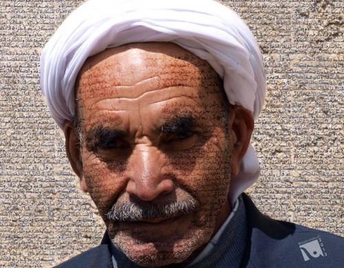 Yazid_Kheloufi_visages_ecrits