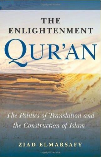 Enlightenment_Quran