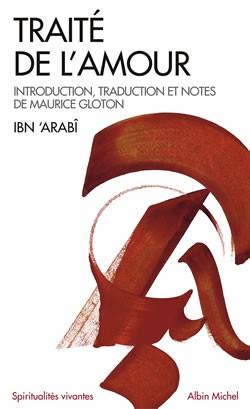Afbeeldingsresultaat voor ibn'arabi traité de l'amour