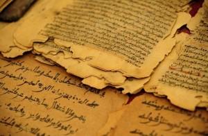 Coran_fragments