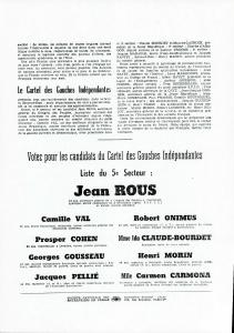 CAGI 1951 verso