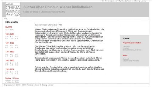 Screenshot WCB (2004)