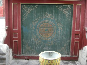 yingbi 影壁