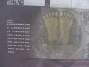 Buddhas Fußabdrücke - Schautafel im Fünf-Pagoden-Tempel, Beijing - Foto: Georg Lehner