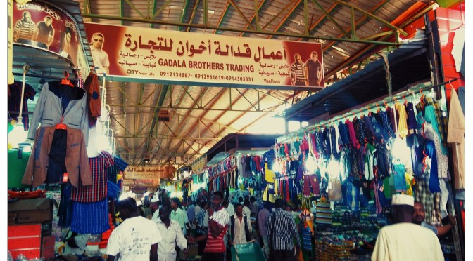 PUBLICATION – Pathways of Accumulation in Sudan: The Case of Darfurian Cross-Border Traders, by Raphaëlle Chevrillon-Guibert