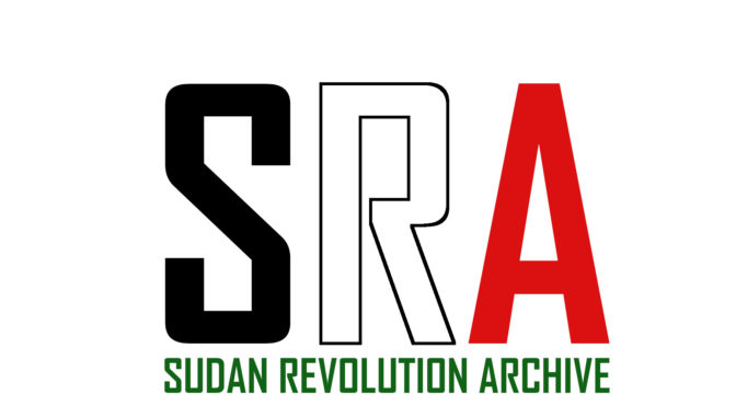 Sudan revolution Archive