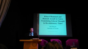 Jens Hanssen on Khayri Hammad and Hannah Arendt