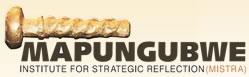 logo Mapungubwe