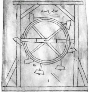"""Villard de Honnecourt, """"Perpetuum mobile"""" (Image du domaine"""