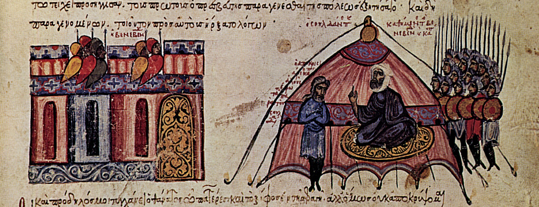 John Scylitzes' Synopsis of Histories: Σουλδάνοϛ (Sawdān) negotiates with a captive envoy of emperor Basil I to avoid Byzantine military supply for Benevento and Capua both besieged by Muslim troops in the aftermath of the conquest of the Emirate of Bari in 871 (Madrid, Biblioteca Nacional de España, MS Graecus Vitr. 26-2, fol. 97r, Sicily 12th cent. – Wikimedia Commons)
