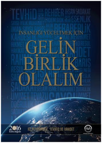 Affiche du Diyanet pour l'édition 2016 de Kutlu Doğum Haftası
