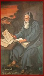 Saint Barsaume