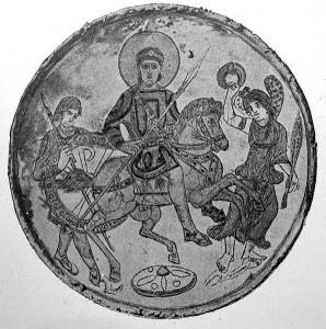 Missorium de Kerch représentant Constantin II