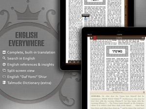 Un exemple d'application pour lire le Talmud, avec ses commentaires, un lien vers le dictionnaire talmudique, une traduction en anglais, etc.