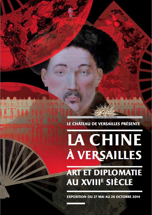 Chine à Versailles