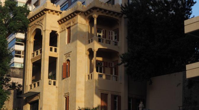 LUNDI – Open Access Week 2017 : Un architecte d'origine belge parle de sa passion pour son métier et décrit son parcours professionnel au Liban de 1961 à 1975