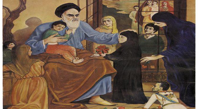 Parcourir l'Iran à travers les archives de Christian Bromberger