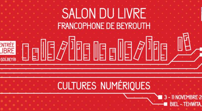 La phonothèque présente au 25ème édition du Salon du livre francophone de Beyrouth