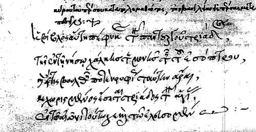 Wien, ÖNB, Suppl. gr. 174, f. 30v