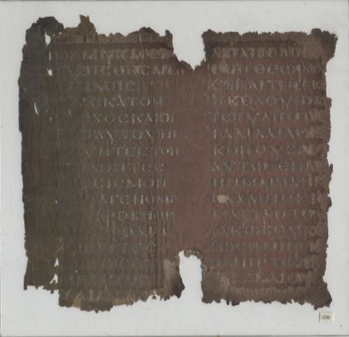 Beratinus 1 (Phi.043) Plexiglas n°108 © Arkivi Qendror i Shtetit të Republikës së Shqipërisë, Tiranë