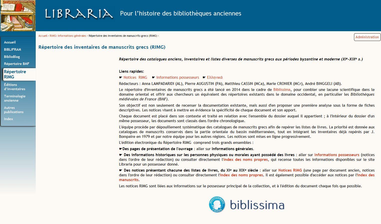 Image Site Rimg