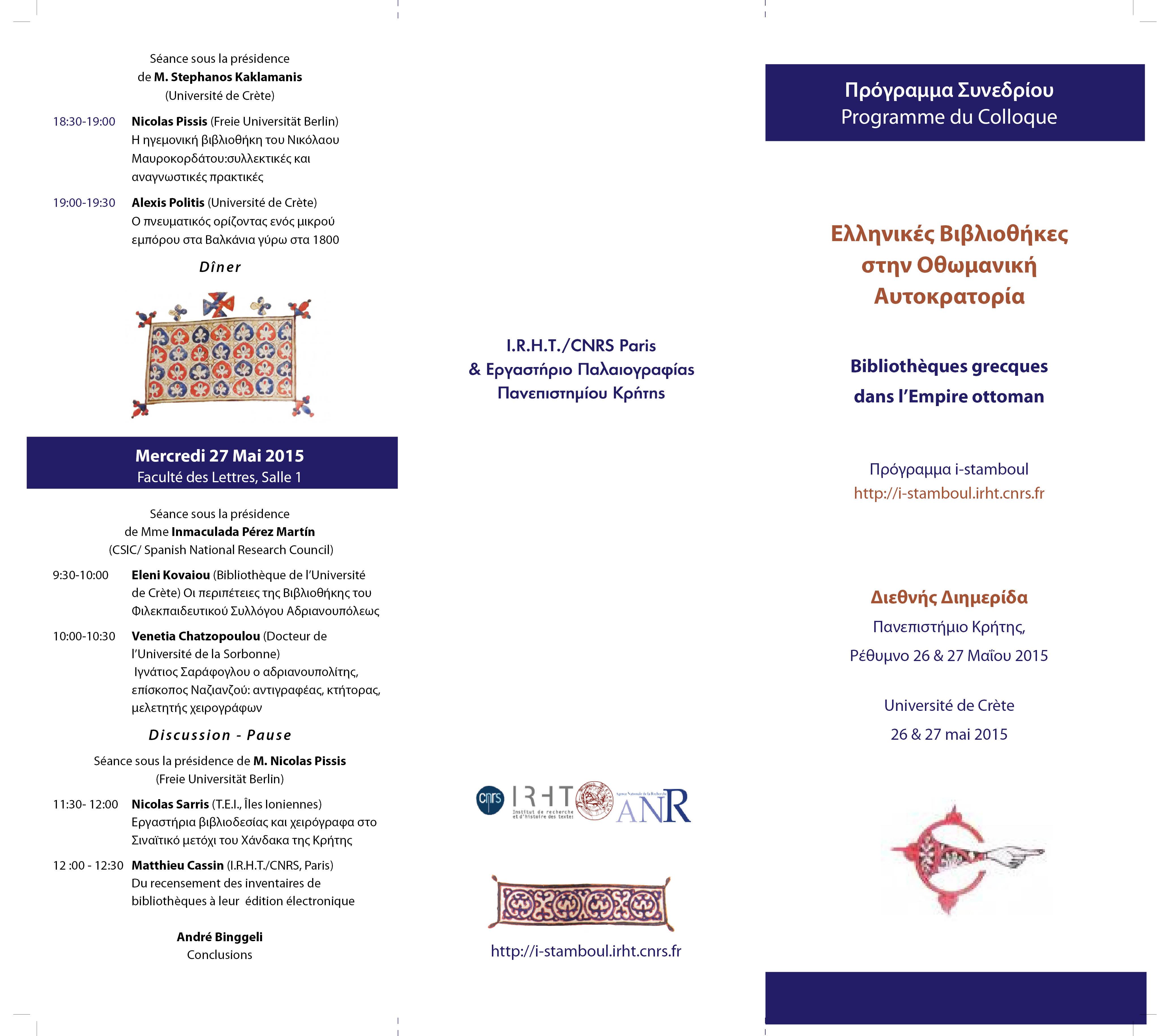 Programme Colloque Crète, 1