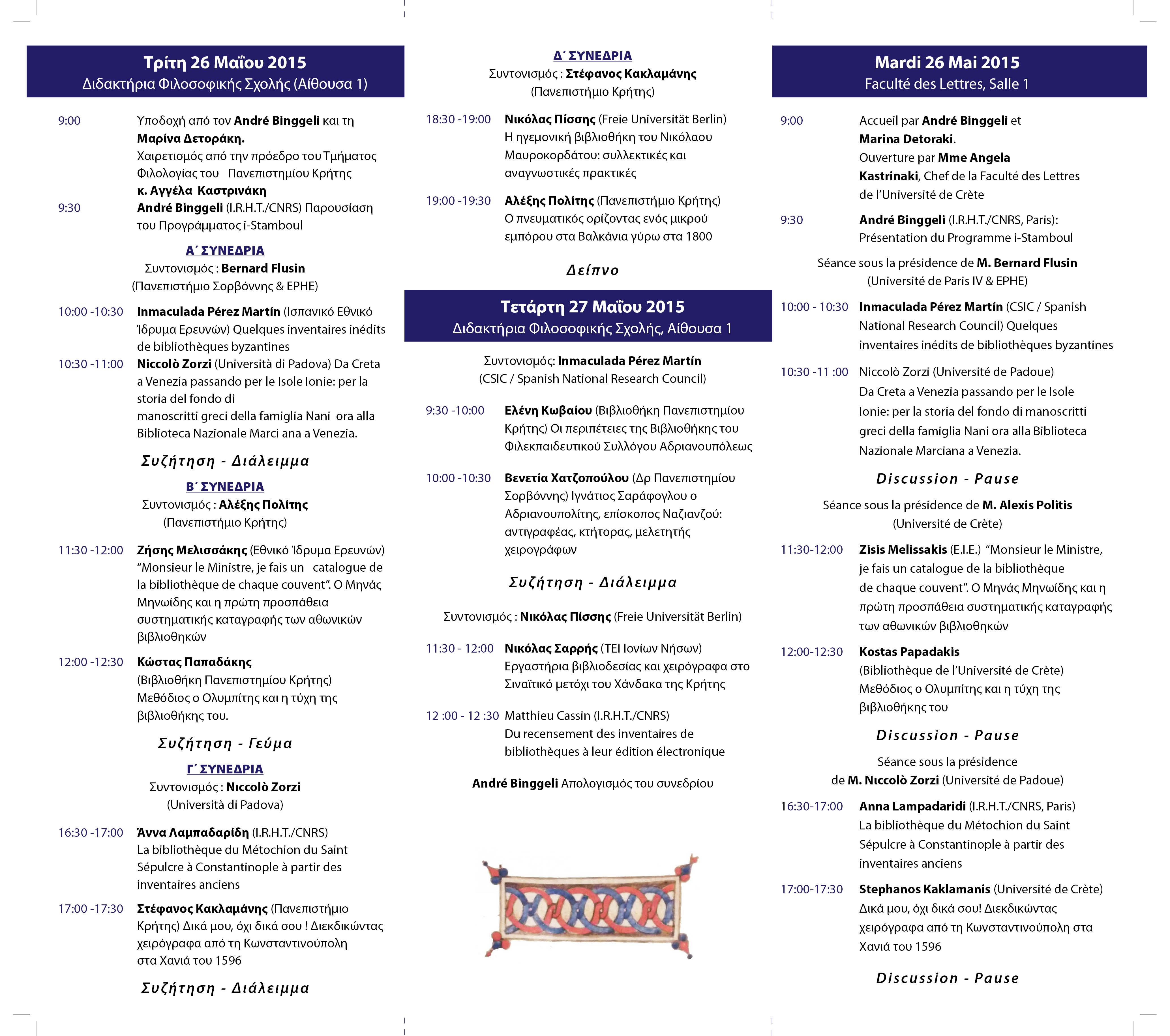 Programme colloque Crète 2