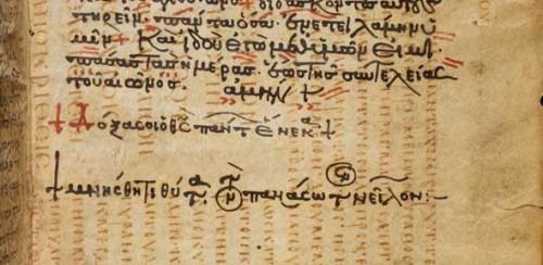 Codex Zacynthius (Gregory-Aland Ξ.040)