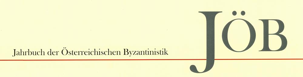 Les numéros Diktyon dans le Jahrbuch der Österreichischen Byzantinistik