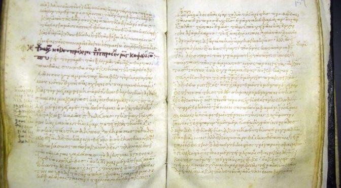 Nouvelle parution: Évagre le Pontique, Chapitres sur la prière