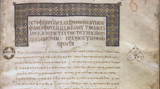 Numérisations à la Biblioteca Nazionale Marciana et catalogue en ligne à la Bodleian Library