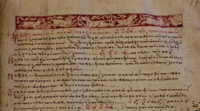 Un nouveau manuscrit de la Panaghia de Chalki retrouvé à Ann Arbor