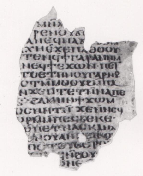 Paris, BNF Copte 132(4) f. 312V
