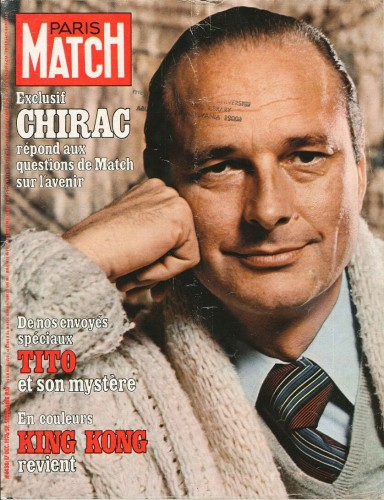 DR Paris Match. 17 décembre 1973