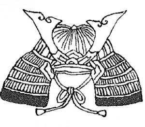 Sjui-kabuto. Japanese helmet with raised ridges. Image taken from Lange, Japanische Wappen.
