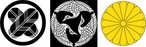 From l. to r.: Maruni Chigai Takanoha, the crossing pair of hawk feathers in circle; Triple crane crest; Download medium size480 × 480 px png View in browser You can attribute the author Show me how The Japanese Imperial kamon.