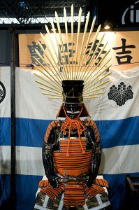 The armour of Toyotomi Hideyoshi (1537-1598), adorned with mon.