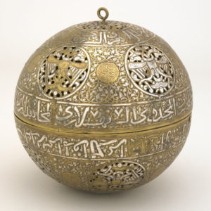 Spherical incense burner