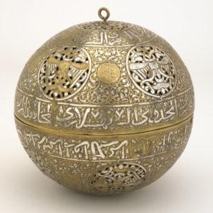 Spherical incense burner